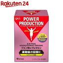 パワープロダクション エキストラハイポトニックドリンク クエン酸&グルタミン(12.4g*10本入)...