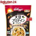 ケロッグ 大豆プロテイングラノラ(350g*6コセット)【ケロッグ】