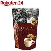 プレス・オールターナティブ ココア 低脂肪タイプ(130g)【第3世界ショップ】