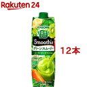 野菜生活100 Smoothie グリーンスムージーMix(1000g 12本セット)【野菜生活】