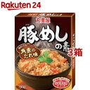 丸美屋 豚めしの素(170g*3箱セット)