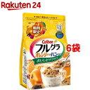 【企画品】フルグラ オレンジピール&ハニーテイスト(700g*6コセット)【フルグラ】【