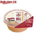 おくさま印 赤飯(120g*12個セット)【おくさま印】