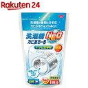 洗濯槽カビおちーる NEO ドラム式専用(390ml)