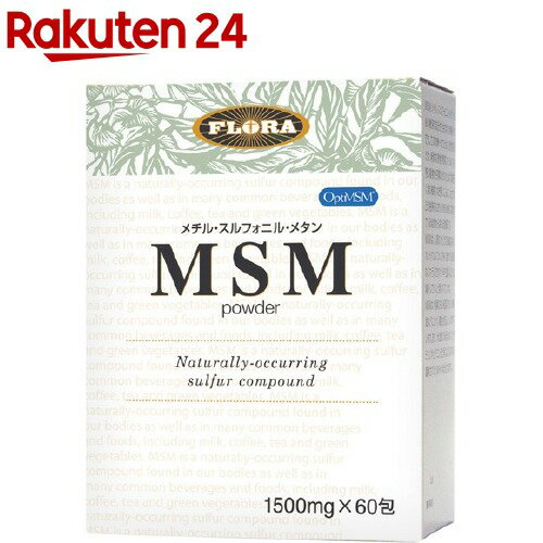 MSMパウダー(メチル・スルフォニル・メタン)(60包)【フローラMSM】【送料無料】