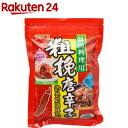 ユウキ食品 粗挽き唐辛子(韓国料理用)(200g)