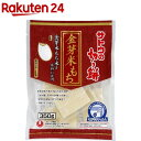 サトウの切り餅 金芽米もち(350g)