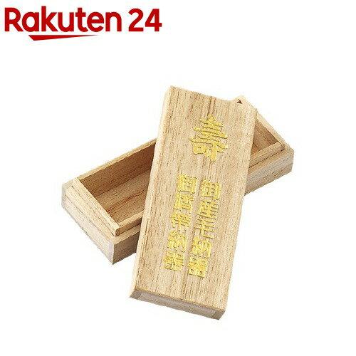 犬印 臍帯箱 長型 P7911(1箱)【犬印】