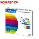 バーベイタム CD-RW 700MB PCデータ用 4倍速 5枚 SW80QP5V1(1セット)【バーベイタム】