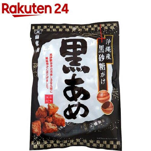 沖縄産黒砂糖がけ 黒あめ(110g)
