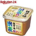 食品 - マルコメ 料亭の味 米麦合わせ だし入り(650g)【料亭の味】