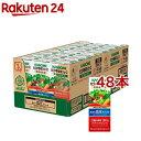 カゴメ 野菜ジュース 食塩無添加(200mL*48本セット)...