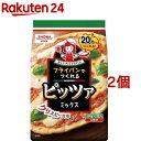 昭和(SHOWA) フライパンでつくれるピッツァミックス(200g*2袋入*2コセット)【昭和(SHOWA)】
