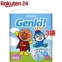 ネピア ゲンキ! パンツ Mサイズ(58枚入*3コセット)【KENPO_09】【イチオシ】【KENPO_12】【ネピアGENKI!】
