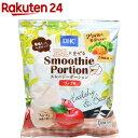 【訳あり】DHC 豆乳にまぜるスムージーポーション リンゴ味...