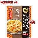 イチビキ おふくろの味 れんこんのきんぴら(75g*5袋セット)【イチビキ】