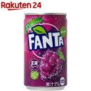 ファンタ グレープ 缶(160mL*30本入)