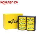 岩手県産 サヴァ缶 サバのオリーブオイル漬(170g*6缶)...