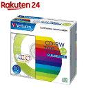バーベイタム CD-RW 700MB PCデータ用 4倍速 10枚 SW80QM10V1(1セット)【バーベイタム】