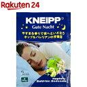 クナイプ グーテナハト バスソルト ホップ&バレリアンの香り(40g)【クナイプ(KNEIPP)】