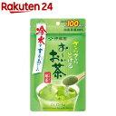 お〜いお茶 さらさら緑茶(80g)【イチオシ】【お〜いお茶】...