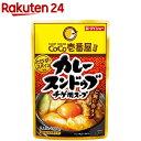 CoCo壱番屋 カレースンドゥブチゲ用スープ(2人前)...