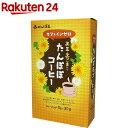 がんこ茶家 たんぽぽコーヒー(3g*30袋入)【がんこ茶屋