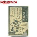 大山の香り 健康茶(5g*20袋入)【長田茶店】...