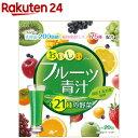 おいしいフルーツ青汁(3g*20包)【YUWA(ユーワ)】