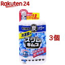スリムキムコ 冷凍室用(26g*3個セット)【キムコ】