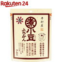 煮小豆ようかん(15g*7本入)【井村屋】