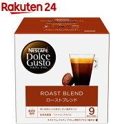 ネスカフェ ドルチェグスト ローストブレンド 16杯分 LNI16001(1セット)【イチオシ】【ネスカフェ ドルチェグスト】