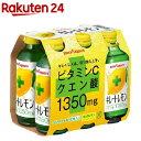 キレートレモン(155mL*6本入)【キレートレモン】...