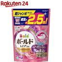 ボールド 洗濯洗剤 ジェルボール3D 癒しのプレミアムブロッサムの香り 詰替超ジャン(44個入)【1