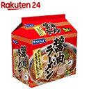 アカギ 醤油ラーメン(5食入)...
