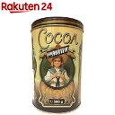 バンホーテン ピュアココア(ノスタルジック缶)(500g)【バンホーテン】