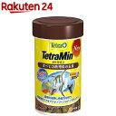テトラミン フレーク(20g)【Tetra(テトラ)】