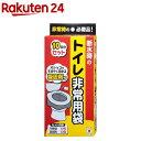 非常用トイレ袋(10回分)【bosai-4】...
