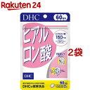 DHC ヒアルロン酸 60日分(120粒*2コセット)【DH...