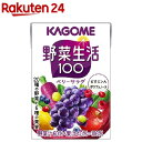 カゴメ 野菜生活100 ベリーサラダ(100mL*36本入)...
