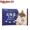 カバヤ 北海道ミルクチョコレート(155g)