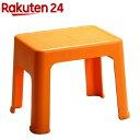 プラステップ 1体型踏み台 29cm ST-324 オレンジ(1コ入)