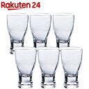 冷酒の器 酒杯 約75ml 09453-C674(6個入)