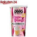 ザバス フォーウーマン シェイプ&ビューティ ミルクティー風味 約12食分(252g)【ザバス(SAVAS)】