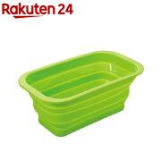 たためるシリコン洗い桶スリム グリーン(1コ入)