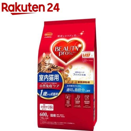 ビューティープロ キャット 成猫用 1歳から(600g)【ビューティープロ】