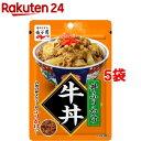 永谷園 丼ふりかけ 牛丼(40g*5コセット)