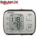 オムロン 手首式電子血圧計 HEM-6220-SL(1台)【送料無料】
