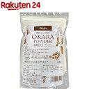 国産丸大豆使用 乾燥おからパウダー(20