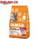 アイムス 成猫用 インドアキャット お魚ミックス(1.5kg...